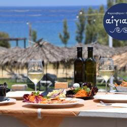 Aeyialos Fish Restaurant