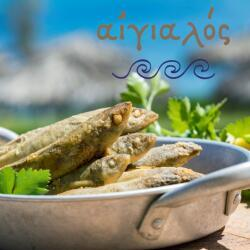 Aeyialos Seafood Restaurant Fresh Fish